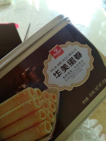 华美 蛋卷 营养早餐 零食饼干 休闲食品 糕点点心454g 晒单图