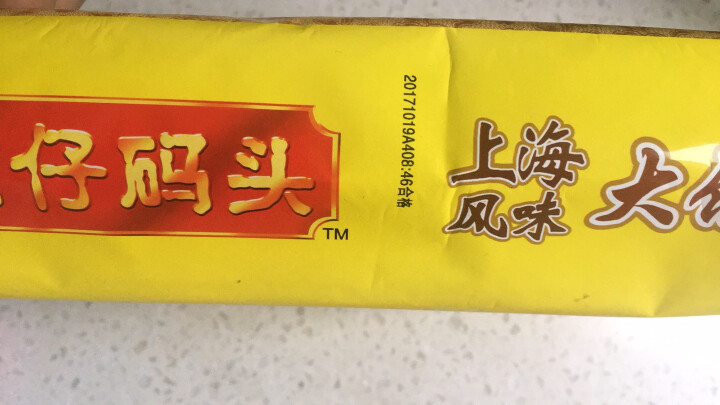 湾仔码头 上海大馄饨 高原菌菇三鲜猪肉口味 600g (30只) 晒单图