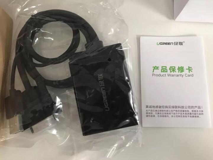 绿联(UGREEN)VGA转HDMI转换器带音频 高清视频转接头转接线 电脑笔记本连接电视显示器投影仪线 白色 40235 晒单图