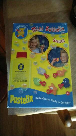 泡特飞(Pustefix)869571 德国进口安全环保无毒泡泡液250ml+海洋动物吹泡泡工具 晒单图