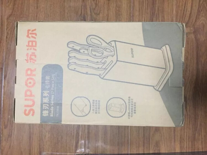 苏泊尔(SUPOR) 刀具铲勺套装组合 不锈钢刀具七件套铲勺五件套厨房菜刀切片刀水果刀 刀具套装+铲勺套装 晒单图