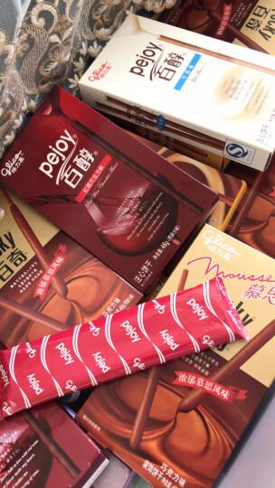 格力高(Glico)百醇 注心巧克力饼干棒 早餐休闲零食抹茶草莓红酒蛋糕 牛奶味48g 晒单图