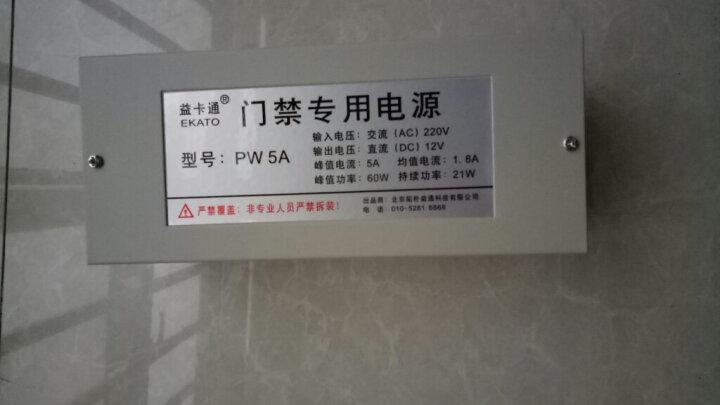 益卡通(EKATO)门禁电源控制器 门禁系统12V5A电源 门禁主机电源 门禁直流电源,选购型号: KW 5A门禁电源 晒单图