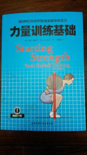 用5种杠铃动作极速发展身体实力:力量训练基础 晒单图
