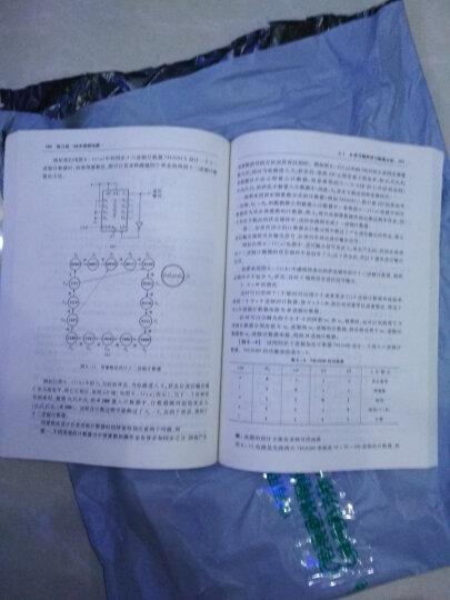 数字电子技术基础习题解答(第5版) 晒单图