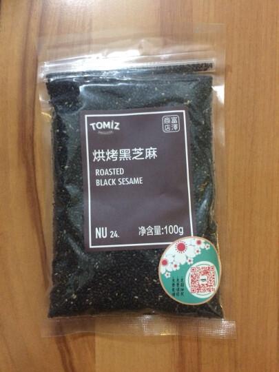 【富泽商店】烘烤黑芝麻100g  烘焙材料 寿司面包饼干蛋糕装饰用 晒单图