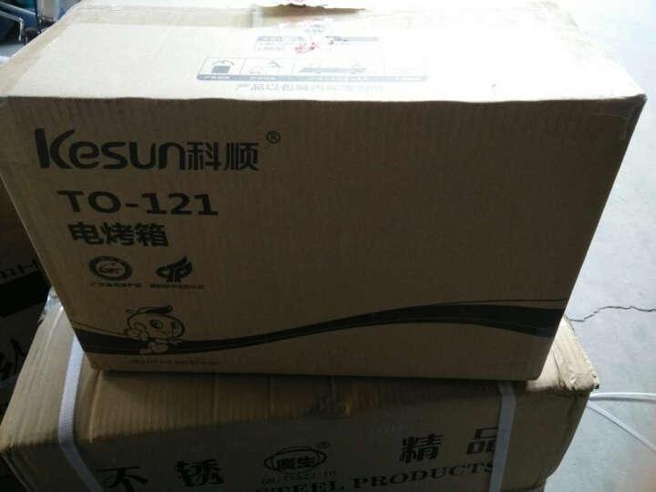科顺(KESUN)TO-121 12L 家用烘焙多功能电烤箱迷你家用电烤箱 晒单图