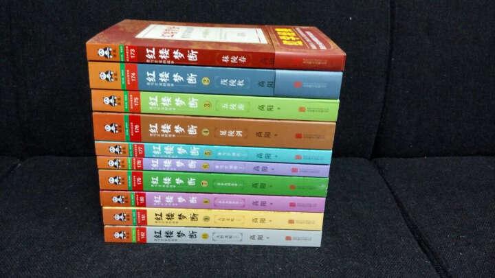 红楼梦断:曹雪芹家的故事大全集(套装共10册) 晒单图