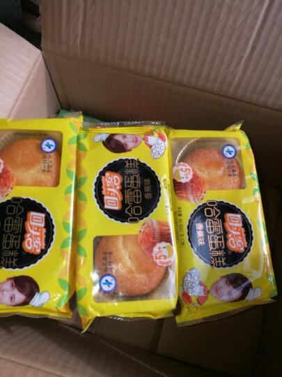连联 水果罐头 冰糖野山楂罐头 500g 晒单图