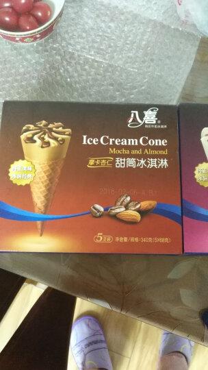 八喜 冰淇淋 甜筒组合装 巧克力口味 68g*5支 脆皮甜筒 晒单图