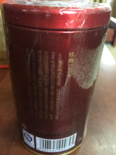云南茗茶凤庆滇红 凤牌红茶叶-经典58红茶 经典58-60g 晒单图