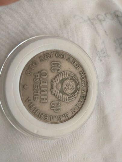 邮币世界 外国纪念币 1970年 前苏联 列宁诞辰100周年 纪念币 1卢布 直径31mm 晒单图