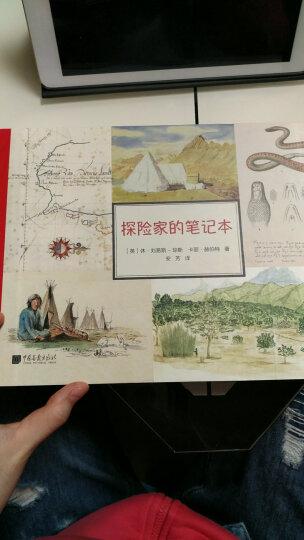 中国国家地理自然生活系:伴月共生 晒单图