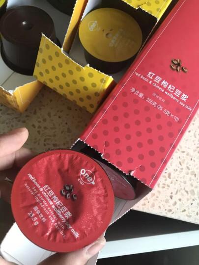 九阳(Joyoung) Onecup胶囊豆浆机胶囊 香蕉豆奶 (10杯) 晒单图