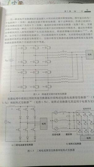 微电网中的电力电子变换器 晒单图