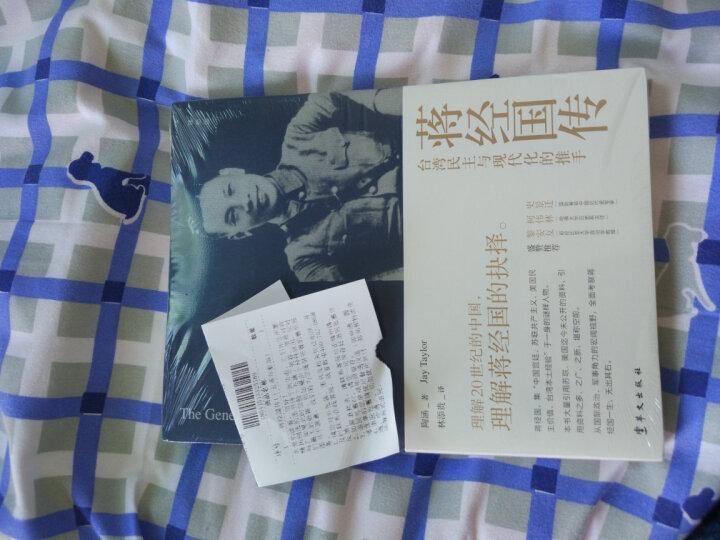 蒋经国传(十五周年新版) 美陶涵 历史 书籍 晒单图