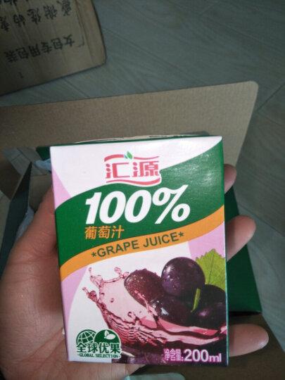 汇源100%果汁饮料苹果汁 200ml*12盒 整箱礼盒装 晒单图