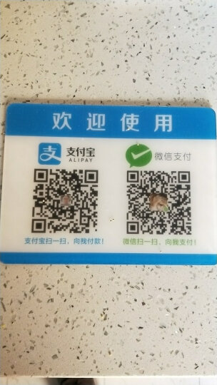 亚克力二维码扫码付款标识牌收银台微信支付宝银联标志提示贴 M01款 晒单图