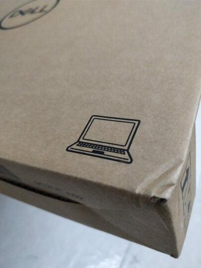 戴尔DELL成就5000小妖金13.3英寸商务办公超轻薄便携笔记本电脑(i7-8550U 8G 512GSSD AMD R530 4G独显 IPS) 晒单图