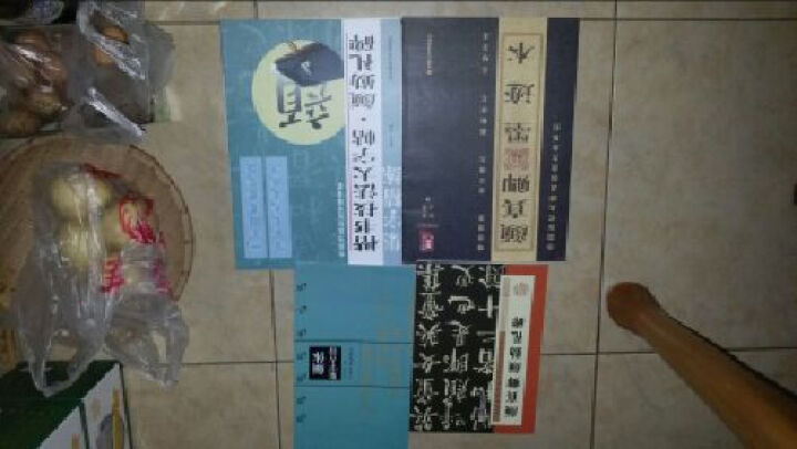 中国书法技法基础教程·楷书技法大字帖:颜勤礼碑 晒单图