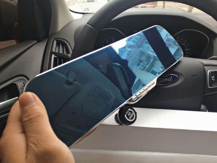 淘捷 专用后视镜行车记录仪双镜头高清1080P电子狗测速 导航 倒车影像智能声控一体机 福特新蒙迪欧/致胜新福克斯/两厢福睿斯 翼虎 翼博 行车记录仪+ 电子狗+倒车影像(32G内存) 晒单图