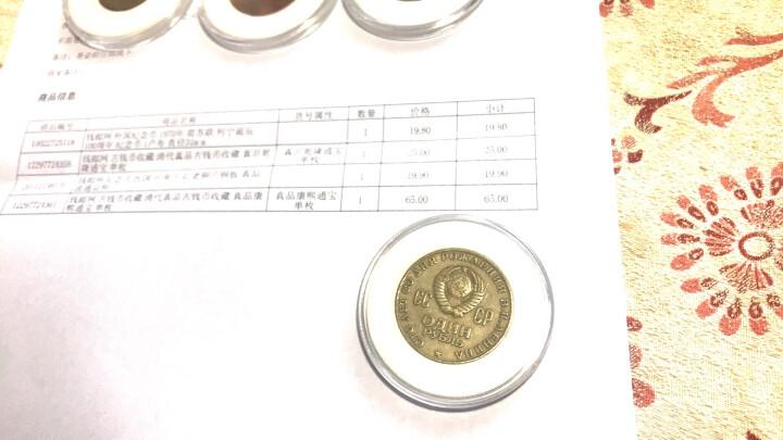 钱邮网 外国纪念币 1970年 前苏联 列宁诞辰100周年 纪念币 1卢布 直径31mm 晒单图