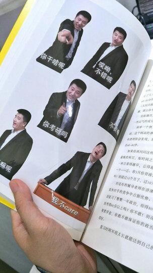 金榜图书2018考研英语命题人系列命题人 考研英语阅读理解基础过关60篇 晒单图