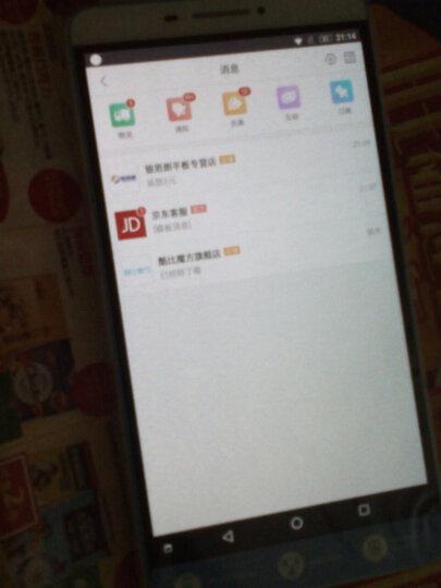联想Tab4 TB-7304N/7504N 7英寸 平板电脑 安卓4G手机通话轻薄娱乐pad 【7304N 1G/16G移动/联通 4G版】黑 官方标配 晒单图