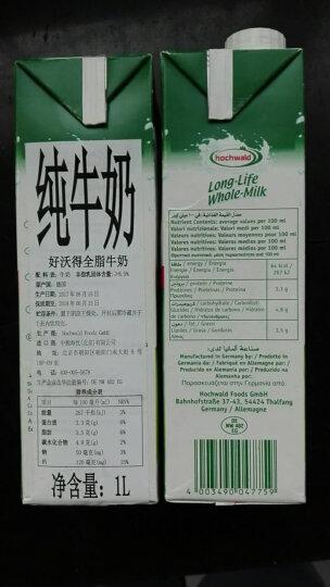 【中粮海外直采】Hochwald好沃德全脂牛奶1L 德国原装进口 晒单图