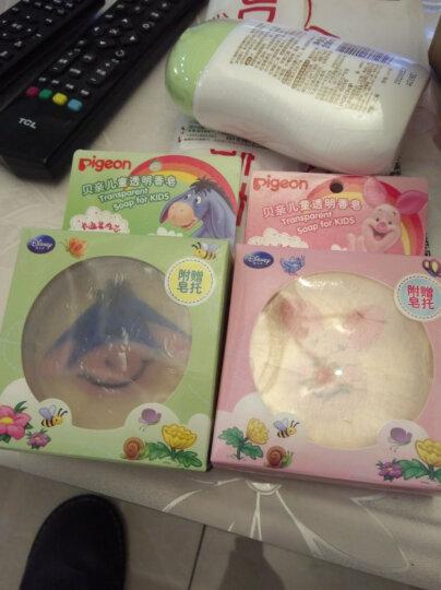 贝亲(Pigeon)儿童透明香皂 80g IA97(屹耳) 晒单图