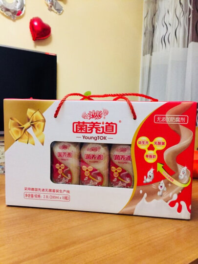妙恋 菌养道乳酸菌饮品小洋人儿童牛奶酸奶乳饮料 280ml*10瓶礼盒装 晒单图