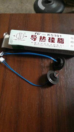 美的苏泊尔电磁炉热敏电阻传感器100K温度探头通用配件 两个100K传感器+一个导热胶 晒单图