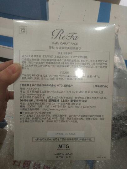ReFa Carat Face【正品保证】铂金电子滚轮按摩美容仪 按摩V脸纤脸器 晒单图