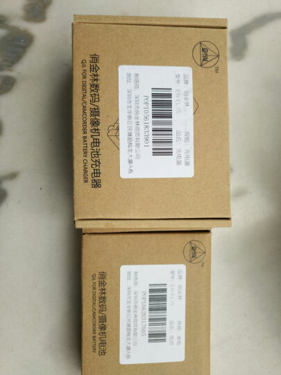 俏金林相机电池尼康D7100 D7200 D800相机 EN-EL15 Z6 电池蒂森特 EN-EL15高品质单电 晒单图