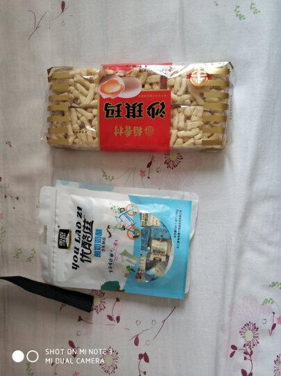 内蒙古特产零食 雪原优酪滋酸奶味奶酥118g 晒单图