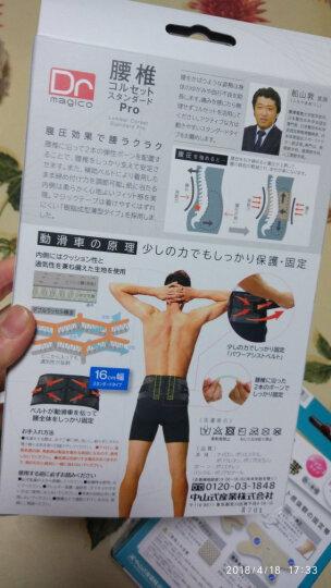 Magico中山式 日本进口 标准版腰椎矫姿带 男女通用护腰带  腰部减压矫正带 黑色 M号 晒单图
