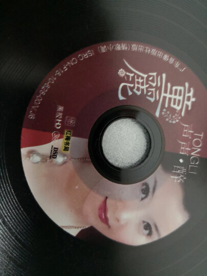 发烧盛宴(黑胶发烧天碟 12CD) 晒单图