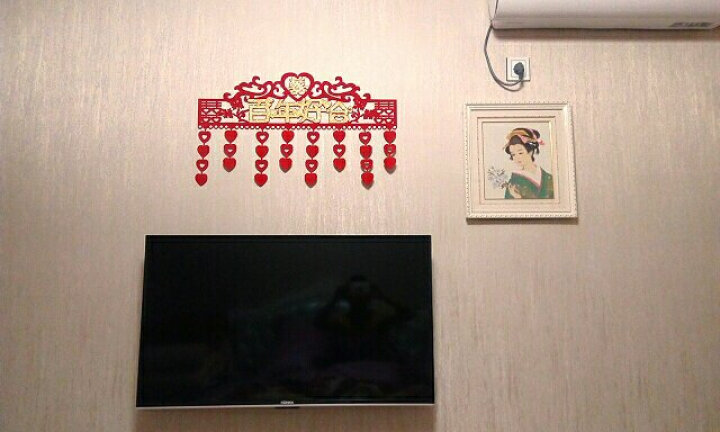 一世缘创意新款婚房布置装饰拉花结婚门帘婚房门红色 卧室房间客厅门喜窗喜字贴贴纸 喜结良缘 晒单图