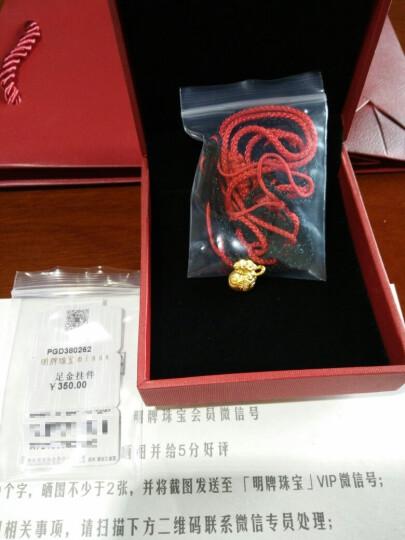 明牌珠宝3D硬金足金福袋黄金吊坠项链配件AFP0059定价 硬金福袋 晒单图