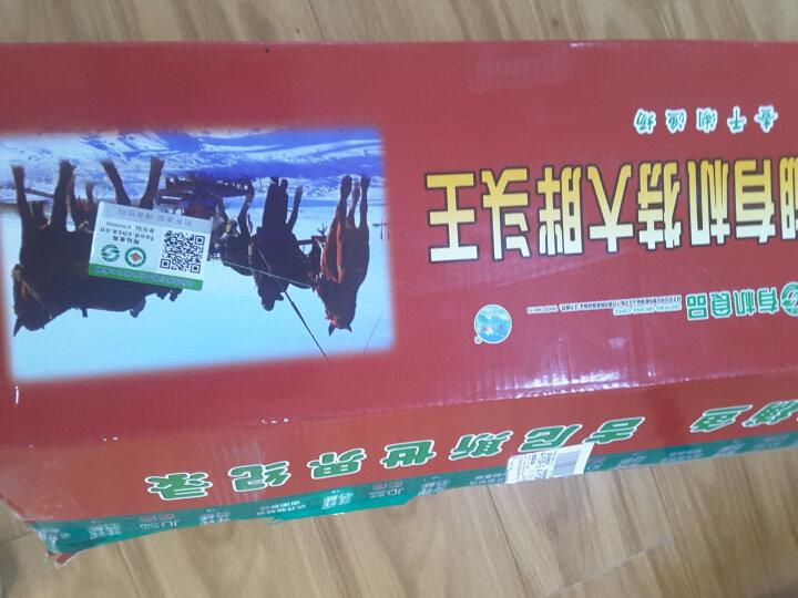 查干湖鱼 冷冻有机胖头鱼 冬捕特大胖头鱼王 17.5-18斤 1条 礼盒装 晒单图