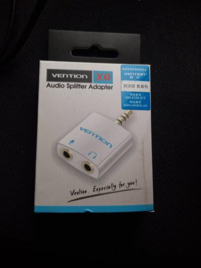 优越者(UNITEK)安卓Micro USB转Type-C转手机数据线转接头 乐视小米4C一加手机数据充电转换头Y-A027AGY 晒单图