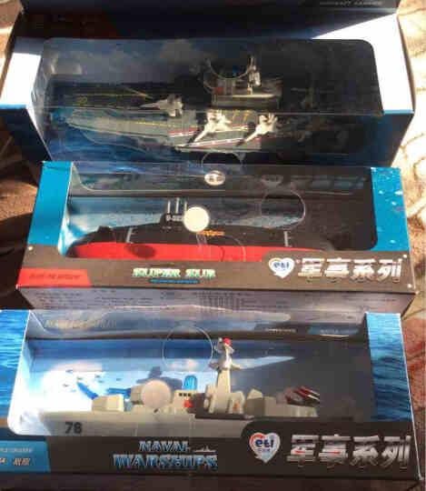 合金航母模型军事仿真军舰轮船模型男孩儿童玩具车回力小汽车模型 基洛级潜艇 晒单图