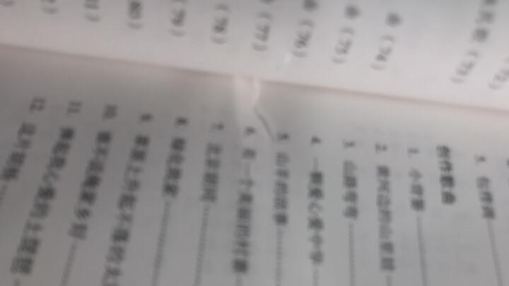 中国音乐学院社会艺术水平考级全国通用教材 童声第2套7 10级 附DVD光盘1张  晒单图
