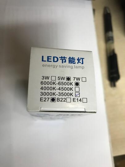 晶致 led灯泡玉米灯节能灯e27大螺口 LED玉米灯e14小螺口2U3U型灯 台灯管 16W-4U 白光高亮款 晒单图