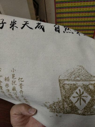 超植 米袋子现货大米包装袋棉布袋面粉袋大米袋帆布束口抽绳袋 20斤装 晒单图