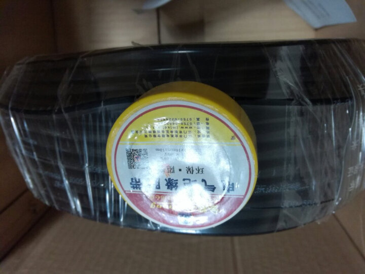 JYS金胜电线电缆线二芯ZB-RVV2*1.5平方软护套线国标ZR阻燃纯铜芯线2芯户外电源线 黑色 50米 晒单图