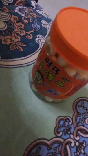 旺旺 旺仔小馒头儿童礼物饼干糕点膨化怀旧零食小吃小孩磨牙休闲饼干 休闲零食 210g/袋  牛奶味 其他 晒单图