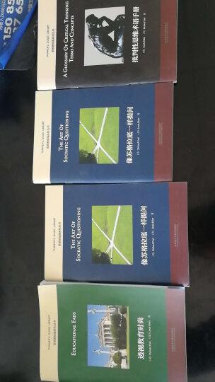 思想者指南系列丛书:批判性思维术语手册(英文版) 晒单图