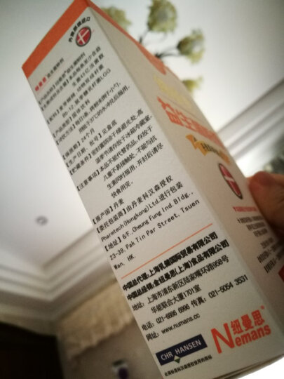 纽曼思(Nemans) 纽曼思 益生菌粉儿童型 1g*30袋原装进口 晒单图