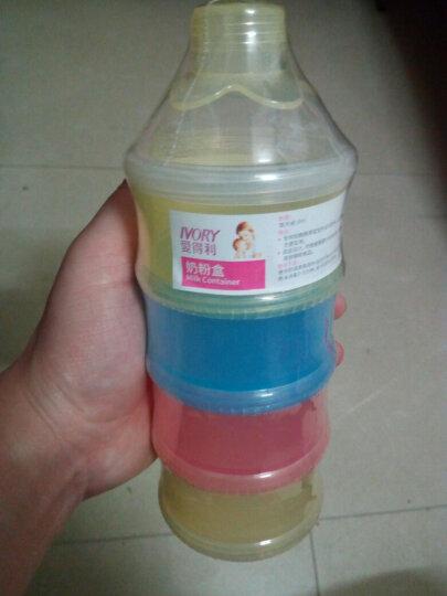 包邮 爱得利F04 便携三层奶粉盒 PP 安全材质奶粉盒 奶粉储存格 奶粉罐 包邮 F04+果汁瓶 晒单图